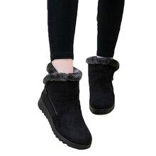 Женские зимние ботинки, теплые зимние ботильоны на меху с плюшевой подкладкой, большие размеры, Женская замшевая обувь на молнии, Женская Удобная Обувь на низком каблуке, 2018