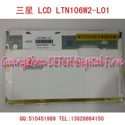 Industrial display LCD screenLTN106W2-L01 new 10.6-inch LCD screen (A + no bright spots) lc150x01 sl01 lc150x01 sl 01 lcd display screens