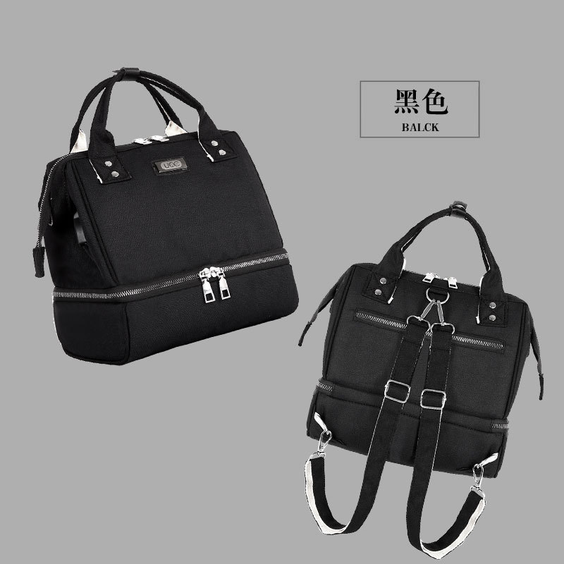 Fashion Portable Shoulder Small Mummy Breast Preservation Bag Maternal Baby Backpack Preserve Mother\`s Milk Bag Mon Backpack (6)
