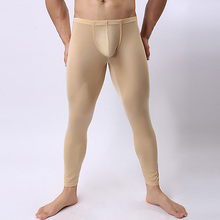New Fashion Men Sexy Ultra-thin Sheer Nylon Sleep Long Pants