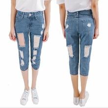 Calças de brim das mulheres Da Moda hot estilo Botão fly Tornozelo-comprimento das Calças jeans rasgado para as mulheres boyfriend jeans para as mulheres