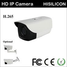 #LBW30S H.265 HISILICON 2.0MP/ 3.0MP/ 4.0MP Infrared Night Vision Weatherproof Waterproof IP66 BuIlet CCTV IP Digital Camera