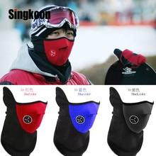 New Winter Sports biker Motorcycle Face Mask Lycra Moto Balaclava Biker Shield Ski Stopper Windproof