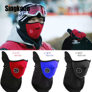 New Winter Sports biker Motorc