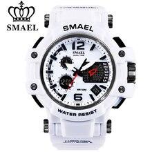 SMAEL бренд Для мужчин Цифровые кварцевые часы Для мужчин спортивные часы S шок мужской часы Relogios Masculino светодиодный Водонепроницаемый Наручные часы 1509