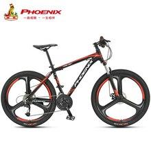 Phoenix 26»27. 5»étudiant tout-terrain vélo vélo VTT 27 vitesses hommes femmes en acier vélo vtt Suspension fourche vélo
