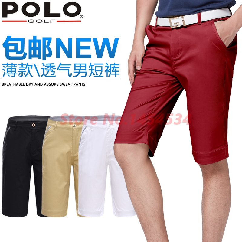 Polo Mens Pants Knee-length Cotton Cloth Slim Sports Shorts Sweatpants Summer Pant Breathable Comfortable Outdoor Shorts 4Color