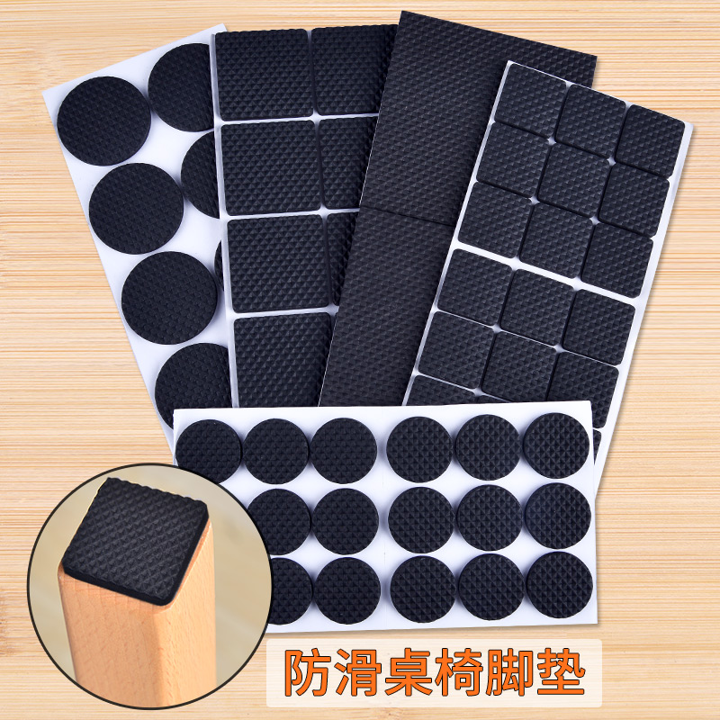 High Viscosity Quality Chair Furniture Protection Felt Pad Freely Crop Stickers Cut Furniture Hardwood Non-slip Floors Protect Customers First Furniture