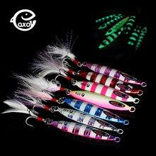 QXO VIB Рыбалка 20 г 30 г 40 г наживка с подсветкой металлическая джиг ложка для зимней рыбалки хорошо подходит для рыбалки Осьминог джиггинг приманка жесткая ледяная приманка Shad