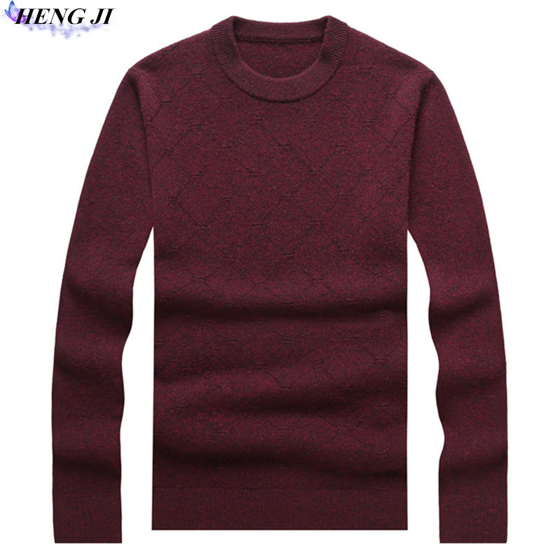 HENG JI 2017 winter new woolen font b sweater b font Korean plaid round collar and