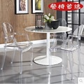 Modern Style Designer Plastic Chair Free Shipping