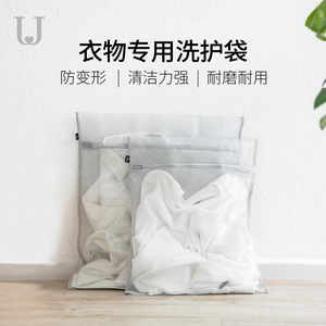 Image 2 - Youpin Jordan & Judy Abbigliamento Sacchetto di Lavaggio Deformazione di Usura di Protezione Sicuro e Sano Durevole Sacchetto Della Lavanderia