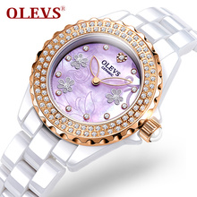 Authentic watch to the new crystalline ceramic watch female local tyrants gold ceramic watch quartz watch