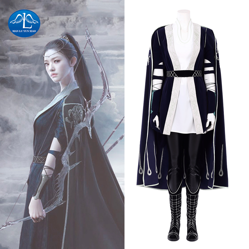 New L.O.R.D: Legend of Ravaging Dynasties 2 Cosplay Costume Women Tianshu You Hua Cosplay Costume For Halloween Custom Made