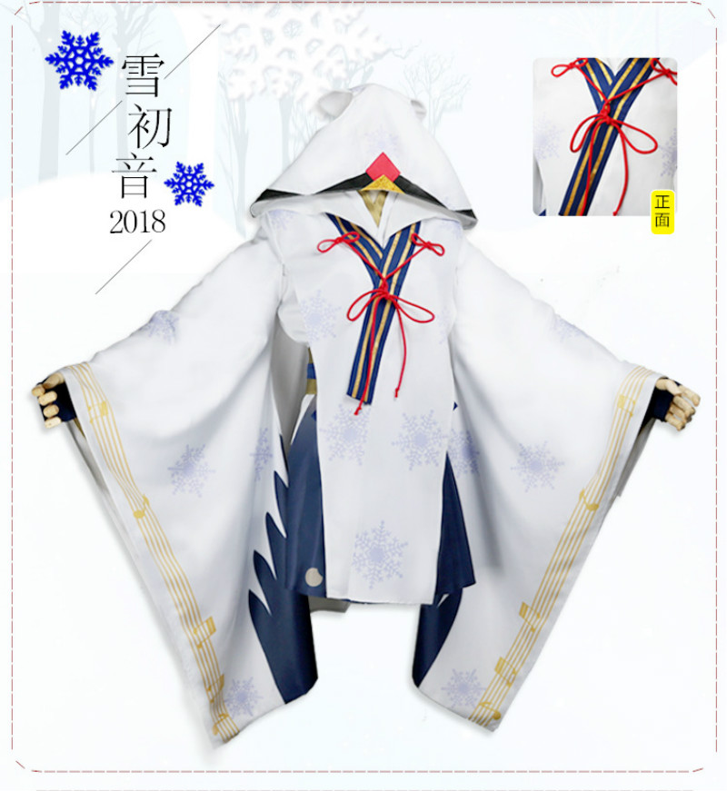 Miku Vocaloid V Cosplay Hatsune Miku Cosplay Costume SNOW MIKU Sexy Costume Suit Send Leg Covers