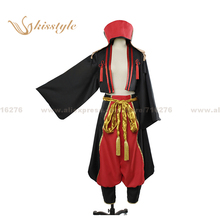 Kisstyle Fashion Laughing Under the Clouds Chutaro Kumo Uniform Cosplay Clothing Costume