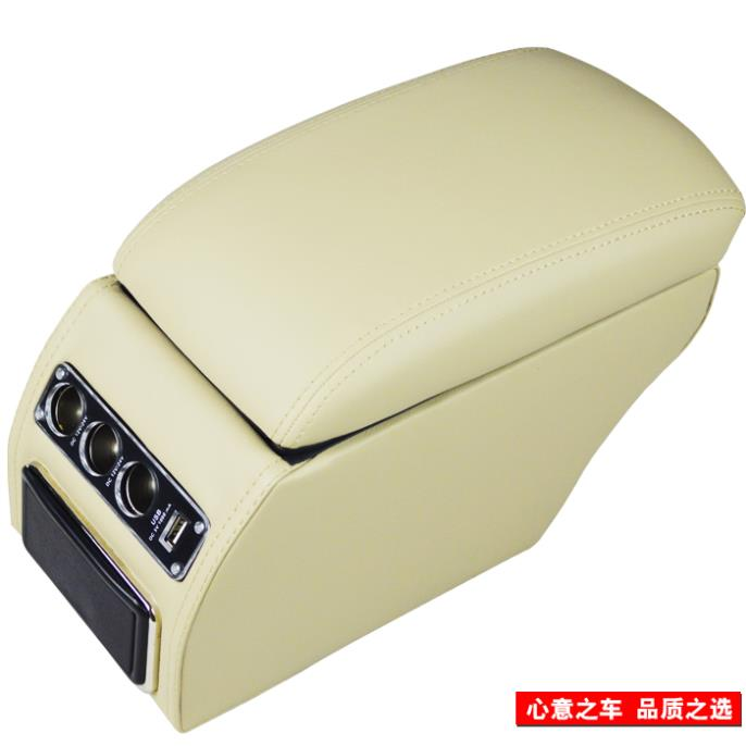 special central hand box original free punch car armrest box suit for Hyundai i30 Elantra accent with charger or height adjust free punch new lova car armrest box wooden car central console hand box with usb can chargeable