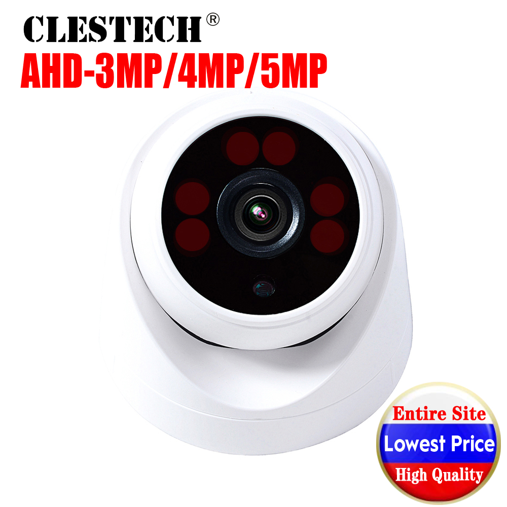 AHD Camera 1080P/5MP CCTV Security AHDM AHD-H Sony IMX326 Sensor HD IR-Cut Night vision indoor 1080P 2.8mm