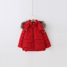 Девушки куртка Yangmei 2016 зима новый нейтральные дети Слово издание детские дети повязки ватник