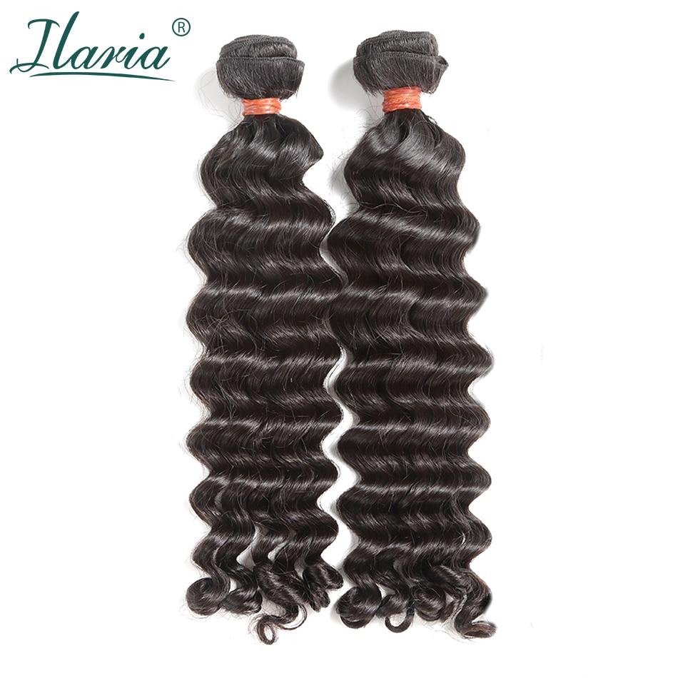 ILARIA HAIR Mink Brazilian Water Wave Hair 2 Bundles Grade 8A 10