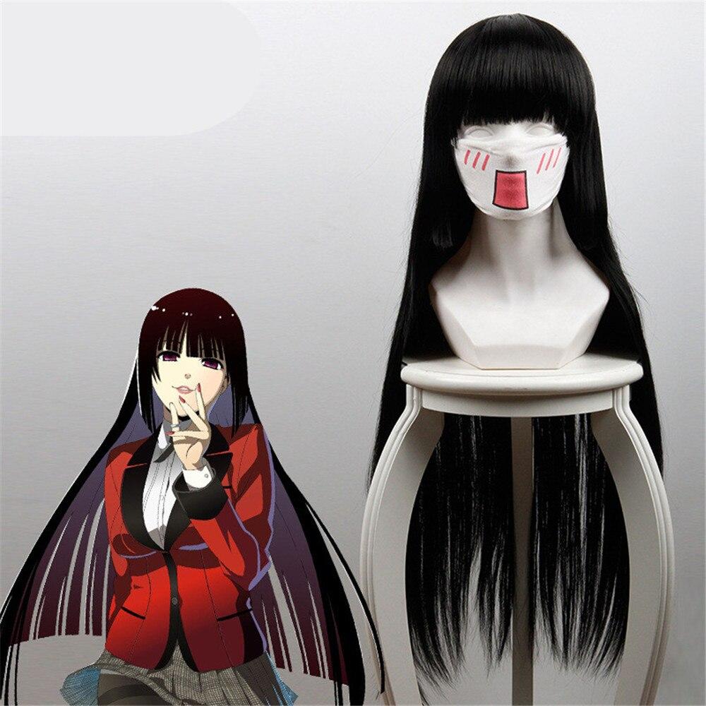 Kakegurui Compulsive Gambler Jabami Yumeko Wig Cosplay Costume Women Black Long Synthetic Hair Halloween Party Role Play Wigs