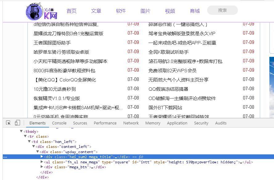 小k娱乐网使用的是什么源码程序?