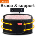 Adjustable Tourmaline Self-heating Magnetic Therapy Waist Belt Lumbar Support Back Waist Support Brace Protection Belt for Back