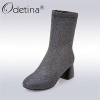 Odetina 2017แฟชั่นยืดหยุ่นถุงเท้าข้อ