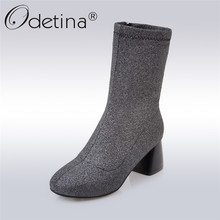 Odetina 2017 Fashion Elastic Ankle Sock Boots Side Zipper Women Glitter Boots Bling Square High Heels Gold Silver Winter Shoes