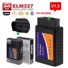Супер ELM327 V1.5 Bluetooth Pic18f25k80 OBD 16Pin 12V автомобильный считыватель кодов mini ELM 327 на Android/PC OBDII OBD2 диагностический инструмент