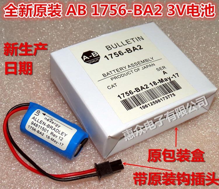 5 pcs/lot nouveau Original 1756 BA2 1756BA2 PLC contrôleur 3 V Lithium batterie Batteries livraison gratuite-in Piles primaires et sèches from Electronique    1