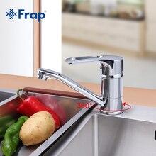 Frap Кухня кран холодной и горячей воды смеситель 360 Вращение одной ручкой коснитесь F4966 F4566-2