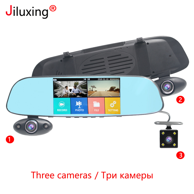 Jiluxing H07S three cameras mirror DVR 5 1080P Car DVR Video Recorder car camera Rearview mirror Loop video Dash Cam Registrar hgdo new car dvr rearview mirror video recorder two cameras full hd 1080p video registrator night vision loop video dash cam