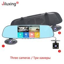 Jiluxing H07S three cameras mirror DVR 5 1080P Car DVR Video Recorder car camera Rearview mirror Loop video Dash Cam Registrar jiluxing 7 android 5 0 rearview mirror 1080p car dvr 3g gps navigation car cameras wifi bluetooth rearview mirror dash cam