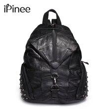 Ipinee лоскутное замши кожаный рюкзак для девочек-подростков мягкая натуральная кожа Школьные сумки для женщин, Бесплатная доставка