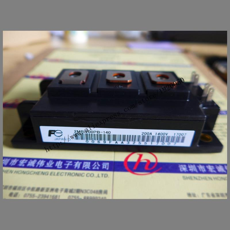 Cheap 2MBI200PB-140  supply module Welcome to order !Cheap 2MBI200PB-140  supply module Welcome to order !