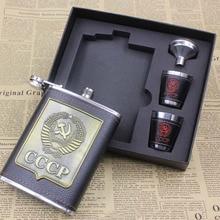 8 Unze Edelstahl Flachmann Set CCCP Flagon Pu-leder Mit 1 Trichter 2 Tassen whisky kolben für alkohol laser heupfles