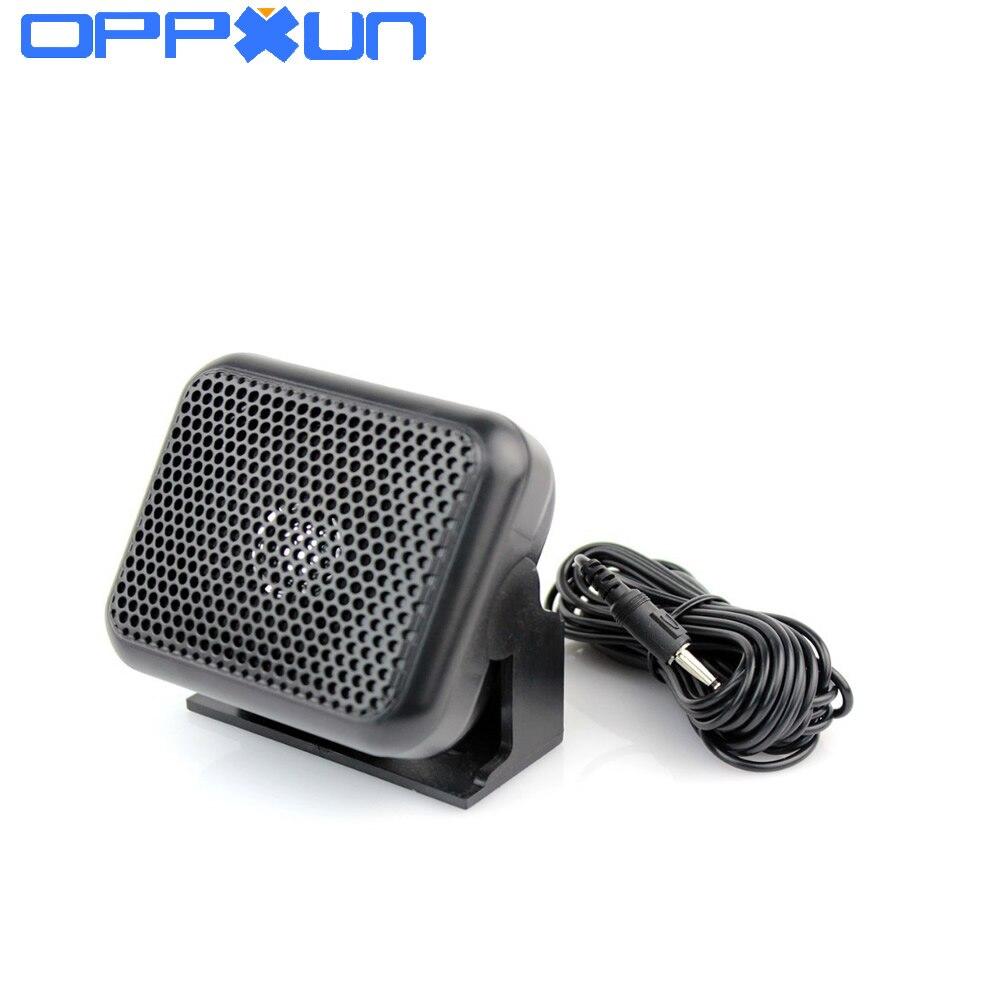 OPPXUN P600 Car Radio External Loud Speaker For Yaesu Icom Kenwood Mobile Radio FT-7800R FT-7900R IC-2200 IC-2100 TM271A TM471A