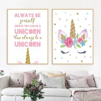 Duvar Sanat Tuval Baskı Boyama Pembe Unicorn Poster Kreş Tırnaklar