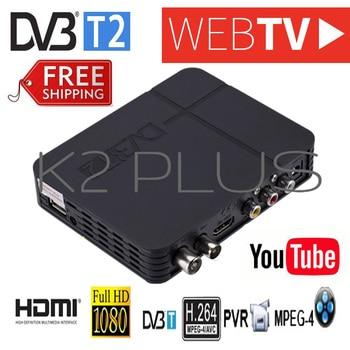 2019 Newest K2 Plus DVB-T2 Terrestrial Digital TV Signal Receiver Compatible With DVB-T/H.264 Supports Dvb t2 H.264 Timer PVR peugeot 307 aksesuar