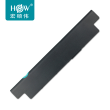For DELL 14r 3421 5421 15r 5521 3521 5537 5437 3437 mr90y laptop computer battery