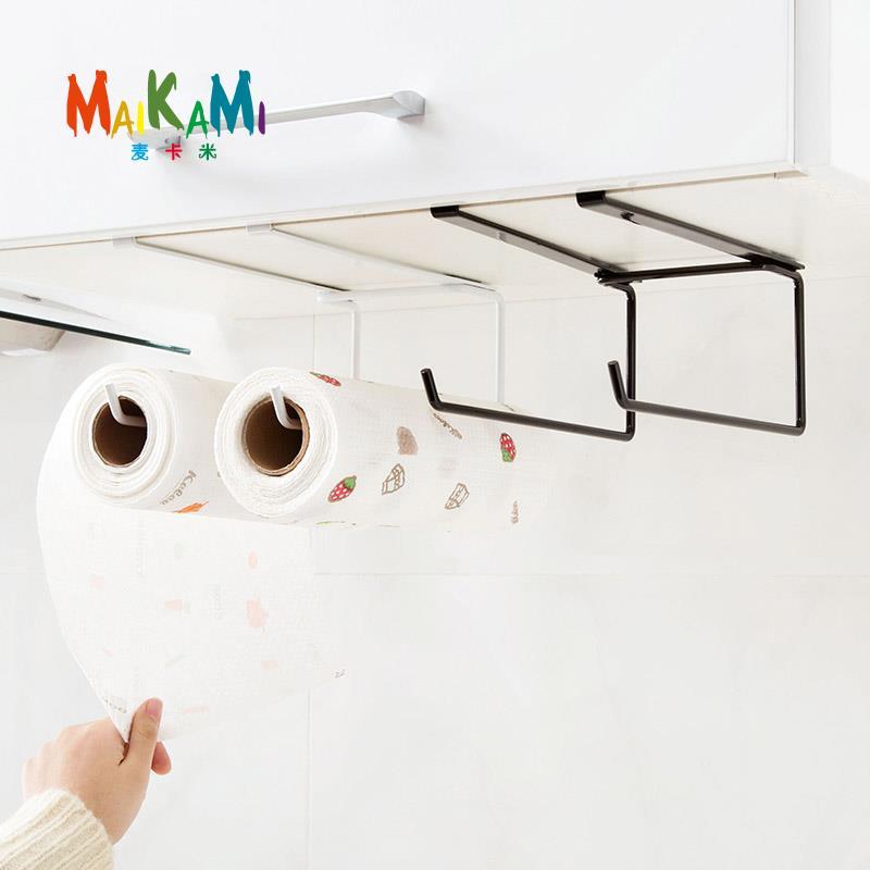 MAIKAMI պրակտիկ 2in1 խոհանոցային զուգարանի - Պահեստավորման եւ կազմակերպումը ի տան
