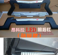 Car covers ABS Front + Rear LED bumper cover trim 2PCS fit for 2013 14 ENCORE Car styling