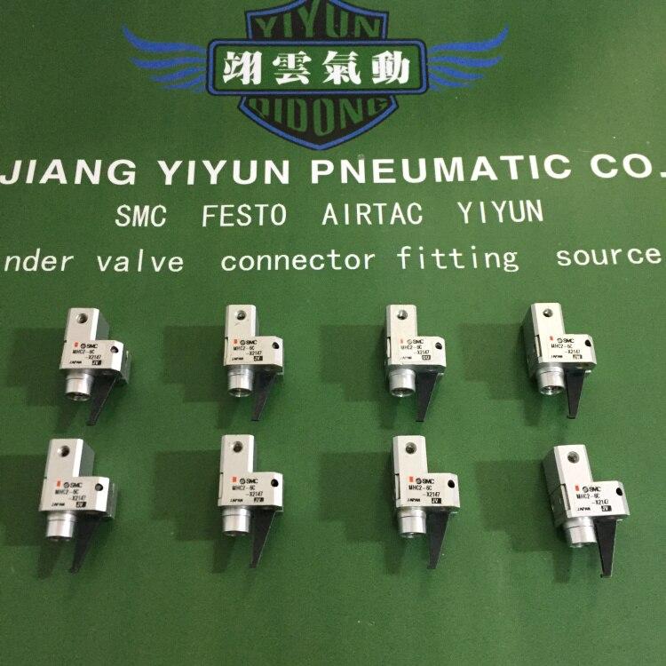 MHC2-16C MHC2-16C1 MHC2-16C2 MHC2-16C3 MHC2-20C MHC2-20C1 MHC2-20C2 MHC2-20C3 SMC pneumatic element Finger cylinder mhc2 6d mhc2 6d1 mhc2 6d2 mhc2 6d3 angular style air gripper pneumatic component mhc series smc cylinder