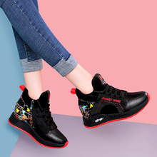 Купить с кэшбэком JINBEILEE Women's Colorful Fashion Thick-soled Walking Shoes Increase Breathable and Comfortable Sports Casual Shoes Women