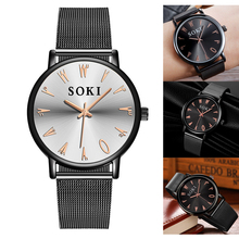 SOKI Brand Women Watch Scissor Finger Digital Quartz Modern Creative Mesh Strap Casual Round Simple Relojes para mujer