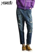 #1731 2017 джинсы женские бойфренд джинсы femme Старинные Моды Корейский Гарем джинсы Разорвал Плюс размер Дамы рваные джинсы