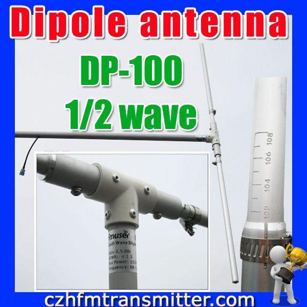 0W-15W PREMIUM CZE-15B SDA-15B PC-kontrol FM Transmitter Broadcast - Hjem lyd og video - Foto 6