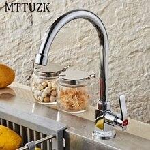 Mttuzk квартет кухни бассейна кран Одной ручкой холодной коснитесь на бортике torneira кран Бесплатная доставка