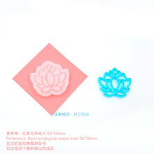 Flower Invitation Pendant Mold_Handmade Silicone DIY Manual Glue Drop Mould MD1600-1618 Summer New Arrival